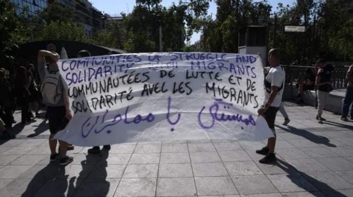 Σε εξέλιξη αντιρατσιστική συγκέντρωση στην πλατεία Βικτωρίας – Σε αστυνομικό κλοιό η περιοχή