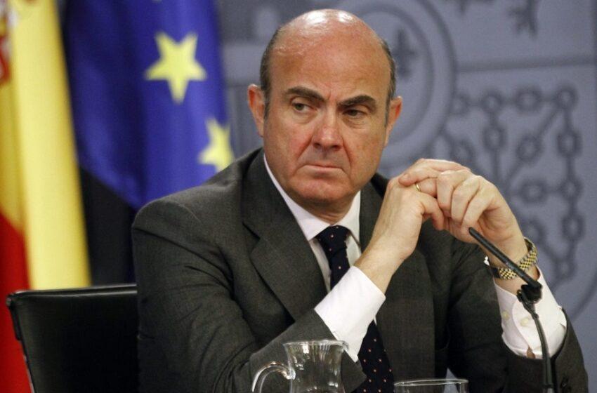 """""""Προτεραιότητα η τραπεζική ένωση, έπεται η bad bank"""""""