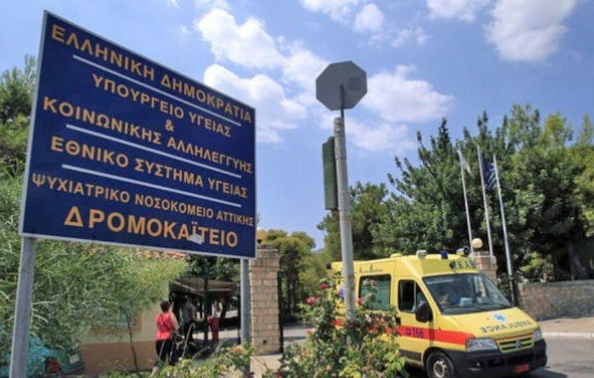 Κοροναϊός: Κρούσμα στο Δρομοκαΐτειο