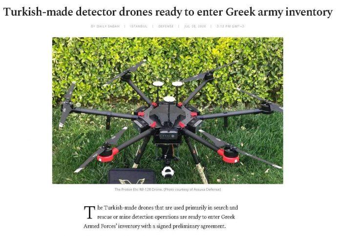 Τουρκικά δημοσιεύματα: Η Ελλάδα αγοράζει τουρκικά drone