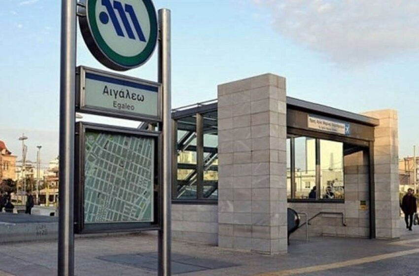 Έκλεισε σταθμός του Μετρό – Τηλεφώνημα για βόμβα