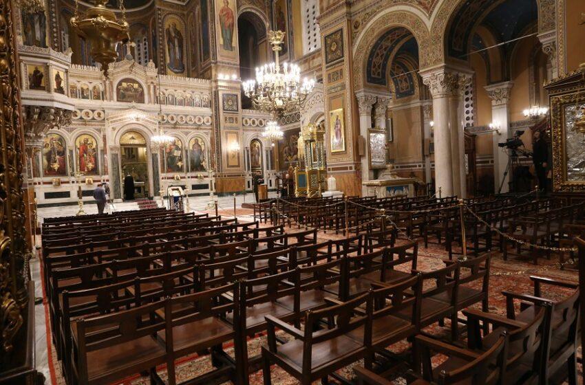 Πάτρα: Τρία κρούσματα κοροναϊού σε εκκλησία