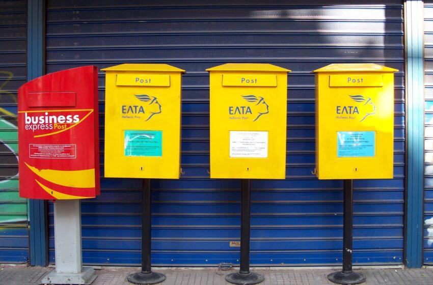 Προειδοποίηση από τα ΕΛΤΑ για απάτη με e-mail και SMS
