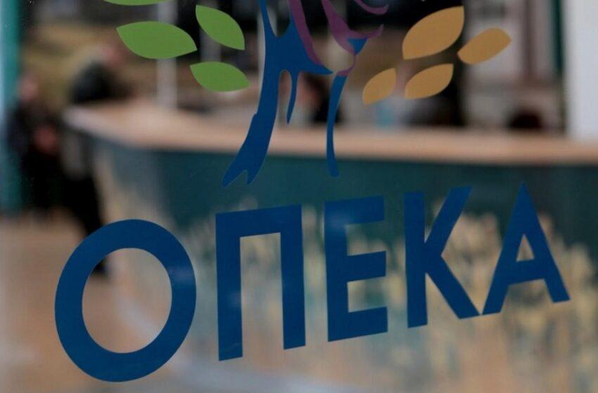 ΟΠΕΚΑ: Καταβάλλονται μέσα στην εβδομάδα 8 επιδόματα και παροχές