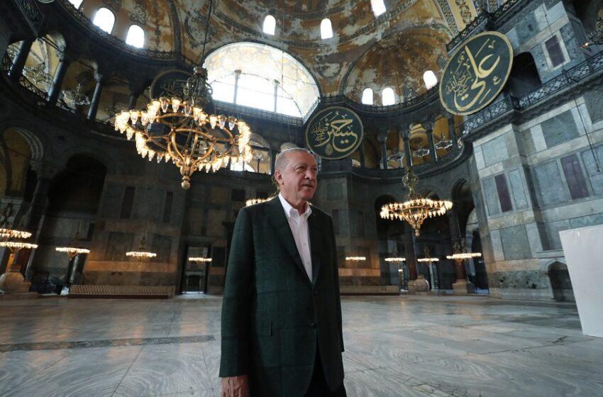 "New York Times: Ένα μνημείο παγκόσμιας σημασίας έγινε ""πολιτικό εργαλείο"" του Ερντογάν"