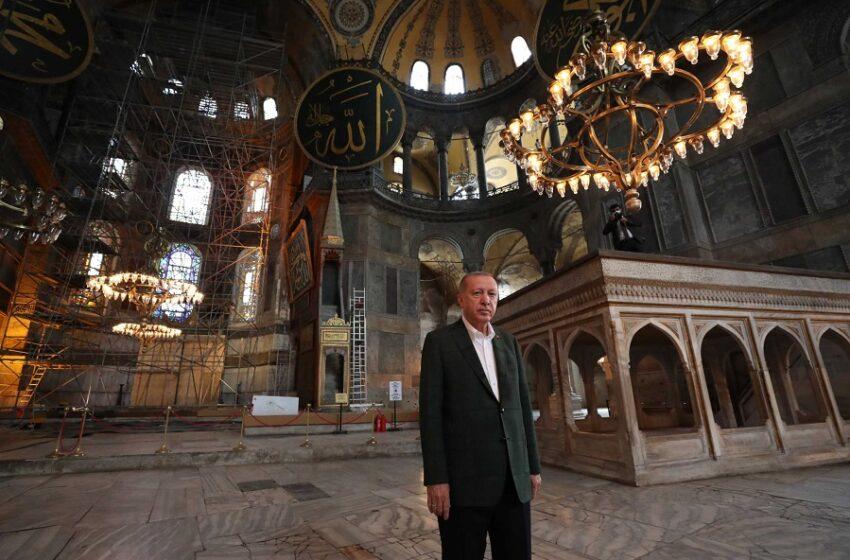 Αγιά Σοφιά: Ο Ερντογάν προσκάλεσε και τον Πάπα στην προσευχή της Παρασκευής