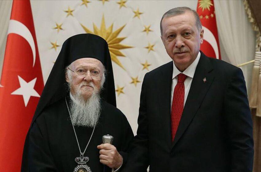 Ανατροπή στην Παναγία Σουμελά: Επικοινωνία Πατριάρχη με Ερντογάν
