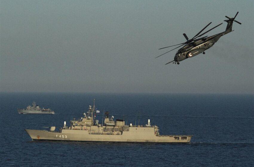 """Δύο ελληνικές φρεγάτες στην περιοχή της τουρκικής NAVTEX- Κοντά και τα αεροπλανοφόρα """"Σαρλ ντε Γκολ"""" και """"Αϊζενχάουερ"""""""