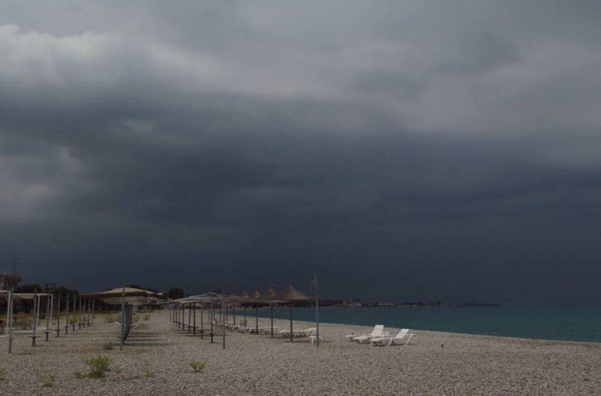 Έκτακτο δελτίο της ΕΜΥ – Έρχονται βροχές και καταιγίδες