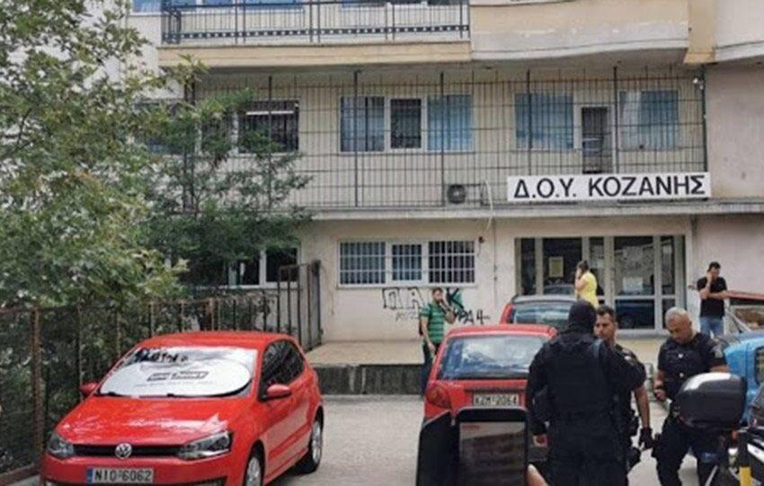 Στάση εργασίας των εφοριακών την Παρασκευή για το περιστατικό της Κοζάνης