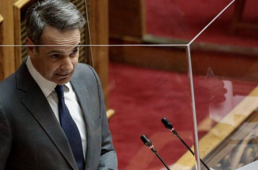 Κυρ. Μητσοτάκης: Εφάπαξ το 2020 τα αναδρομικά στους συνταξιούχους – Αφορά μόνο τις κύριες συντάξεις και όχι τις επικουρικές