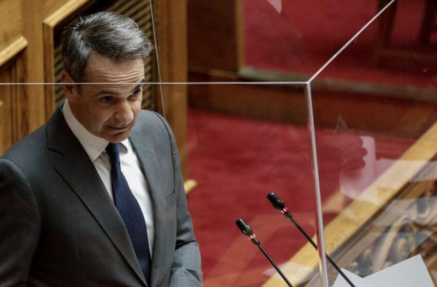 """Ανακοινώσεις του Κυρ. Μητσοτάκη για νέα μέτρα – Χαμηλό """"ρίσκο"""" στα φορολογικά έσοδα"""