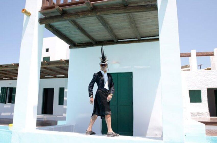 """""""Στο σφυρί"""", με τιμή εκκίνησης 1.225.000 ευρώ, η βίλα Γαλαβά στη Μύκονο"""