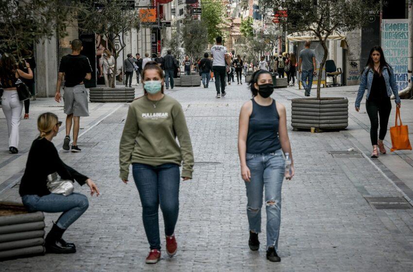 """""""Μάσκα και σε εξωτερικούς χώρους"""""""