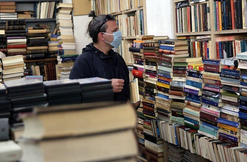 Υποχρεωτική χρήση μάσκας: Δημοσιεύτηκε το ΦΕΚ, αναλυτικά η λίστα – Τι ισχύει για τους υπαλλήλους στο δημόσιο