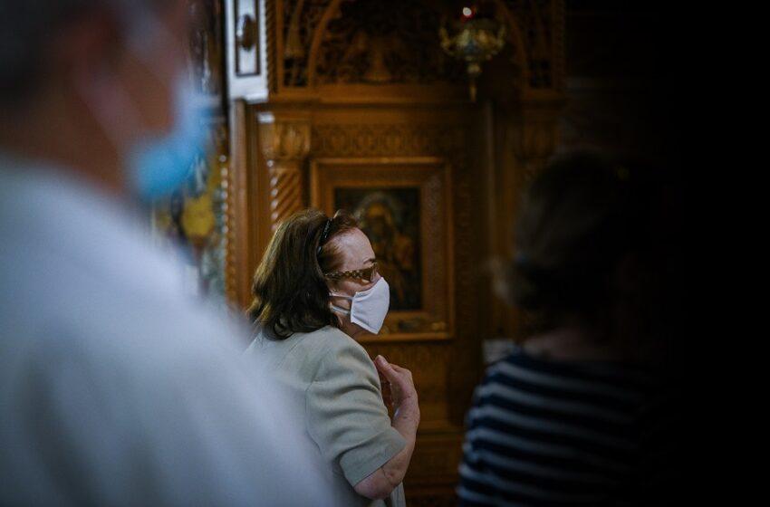 Κοροναϊός: Υποχρεωτική μάσκα σε εκκλησίες και εμπορικά – Πότε ανακοινώνεται η απόφαση