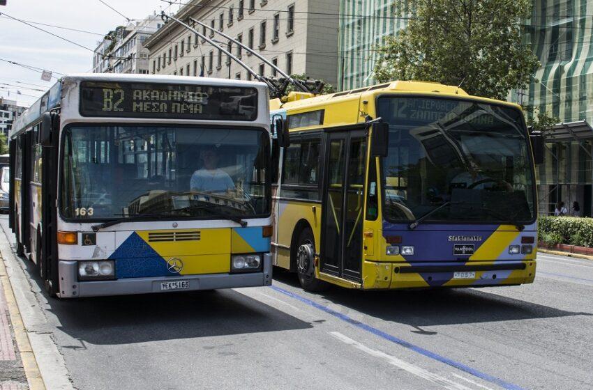 Ανακοίνωση ΟΑΣΑ: Οι αλλαγές στα δρομολόγια των Μέσων Μεταφοράς