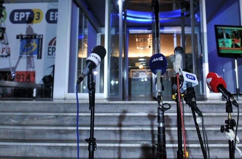 Τετρακόσιοι εργαζόμενοι μαζί με τις παραγωγές στην TV – Χωρίς τεχνικούς η ιδιωτική τηλεόραση;