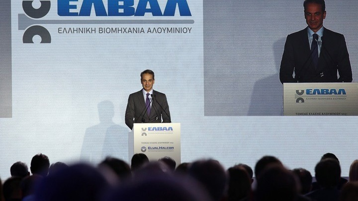 Μητσοτάκης στην παρουσίαση της επένδυσης της ΕΛΒΑΛ: Πρώτη προτεραιότητα η αναγέννηση της βιομηχανίας (vid)