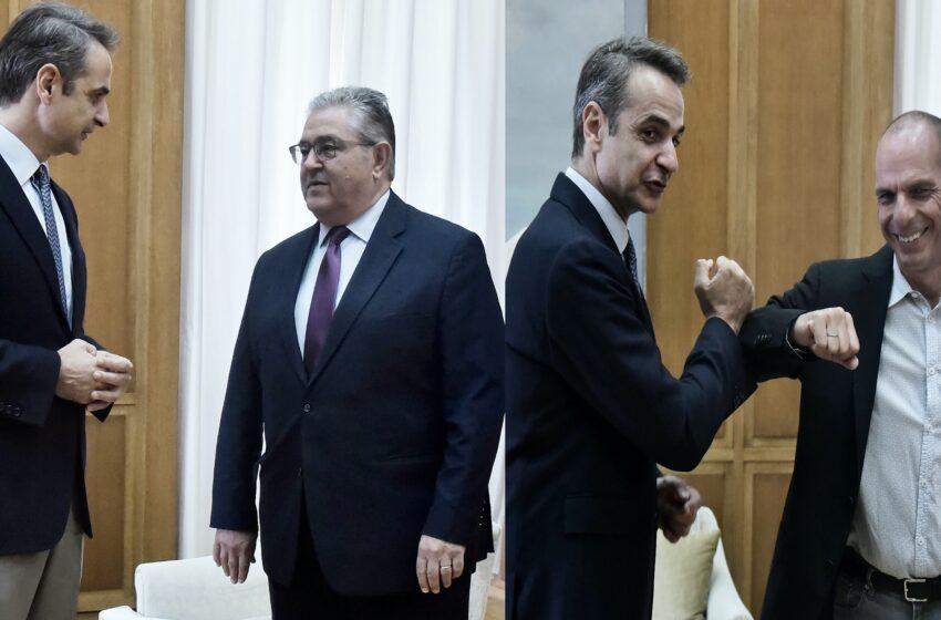 Ελληνοτουρκική κρίση: Με Κουτσούμπα και Βαρουφάκη έκλεισε η ενημέρωση των πολιτικών αρχηγών