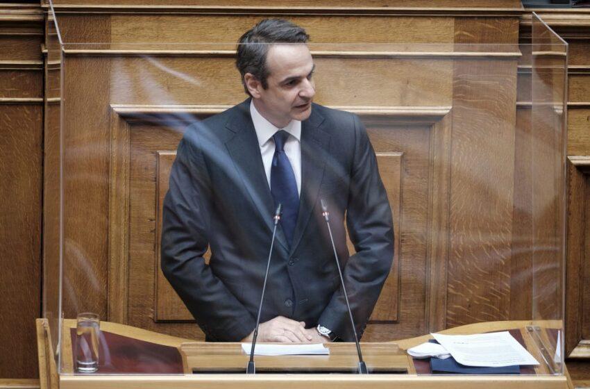 Ενημερώνει τους αρχηγούς ο πρωθυπουργός- Αύριο στη Βουλή μετά την παρέμβαση Τσίπρα