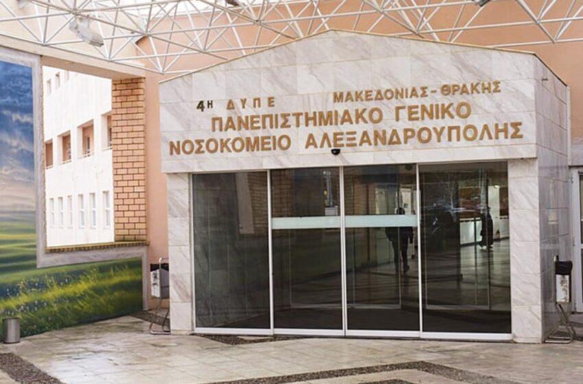 Κοροναϊός: Κατέληξε ασθενής – 204 οι νεκροί
