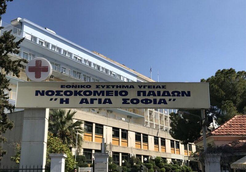 Ερώτηση βουλευτών του ΣΥΡΙΖΑ για το Παίδων Αγία Σοφία