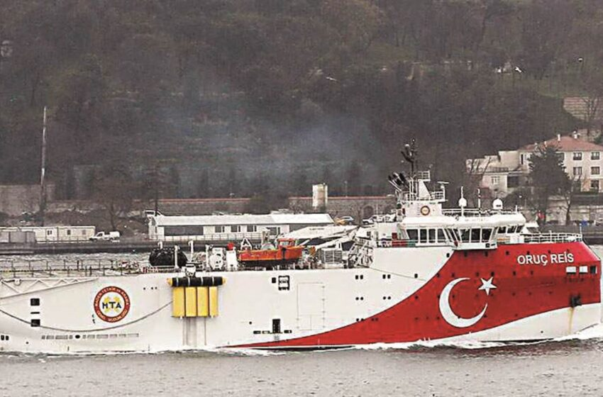 Anadolu: Το Ορούτς Ρέις θα αποπλεύσει για Μεσόγειο – Αυτή είναι η ακριβής θέση του ερευνητικού (χάρτης)