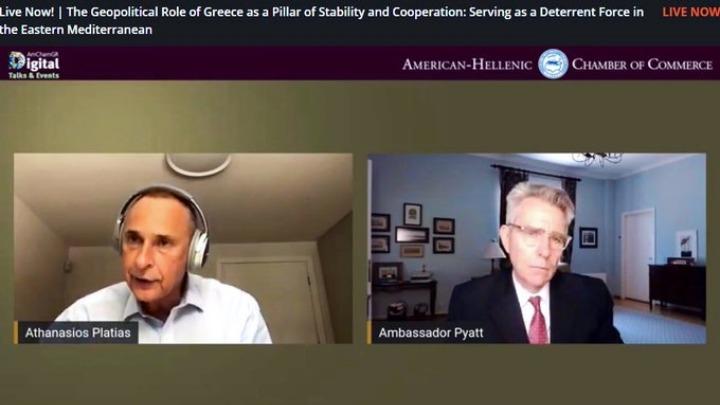 Πάιατ: Η άποψη της Ελλάδας ότι τα νησιά έχουν υφαλοκρηπίδα ταυτίζεται με αυτή των ΗΠΑ και της ΕΕ