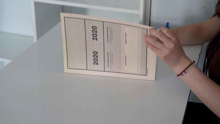 Πανελλαδικές 2020: Τα στατιστικά των βαθμολογιών των ειδικών μαθημάτων
