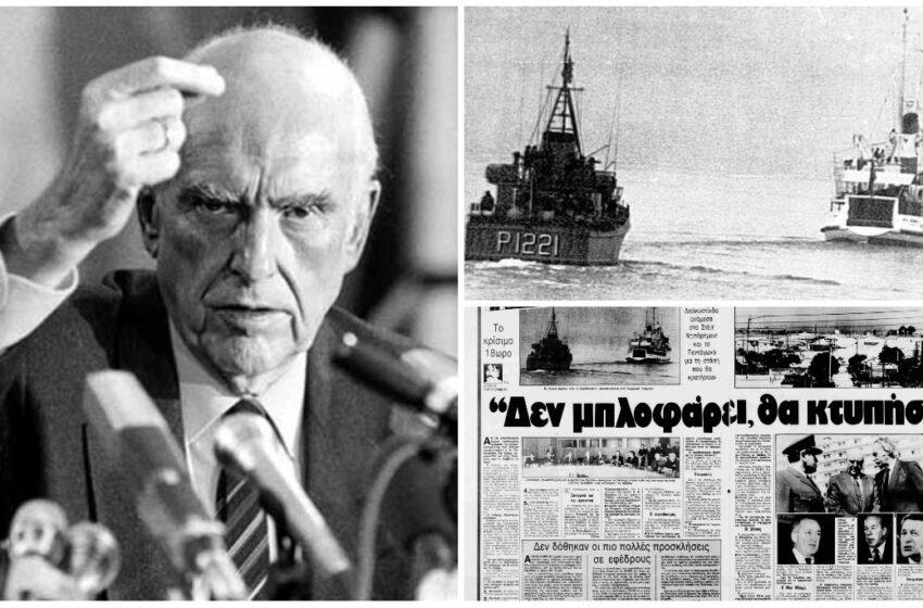 """Ο Αντώναρος θυμίζει την ομιλία Παπανδρέου το 1987 για το """"Σισμίκ"""" (vid)"""