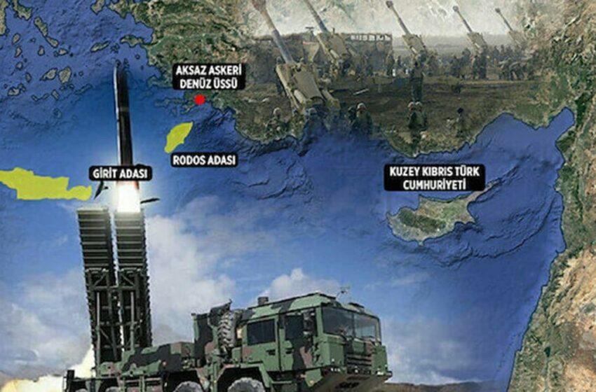 Αποκάλυψη τούρκου αναλυτή: Ανάπτυξη πυραύλων απέναντι από τα ελληνικά νησιά