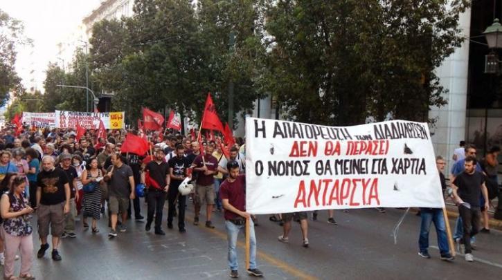 Σε εξέλιξη νέο συλλαλητήριο κατά της απαγόρευσης των διαδηλώσεων και της αστυνομικής βίας (vid)