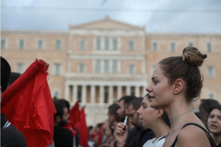Κλειστοί οι δρόμοι στην Αθήνα – Πορεία κατά του νομοσχεδίου (vid)