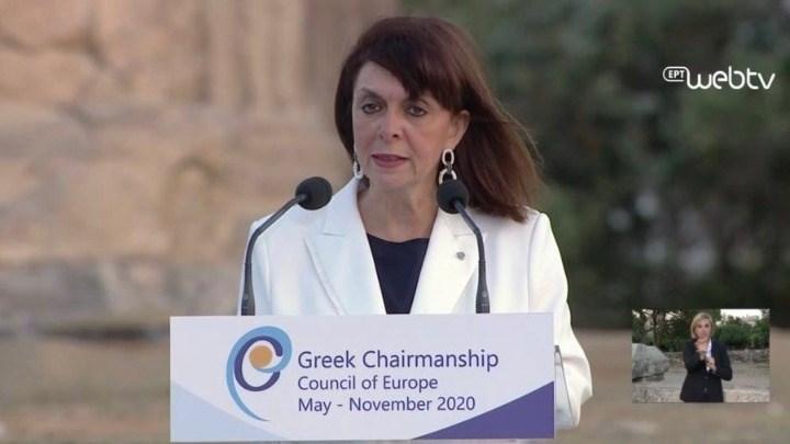 Σακελλαροπούλου: Η προεδρία του Συμβουλίου της Ευρώπης είναι μια ξεχωριστή ευκαιρία για την Eλλάδα
