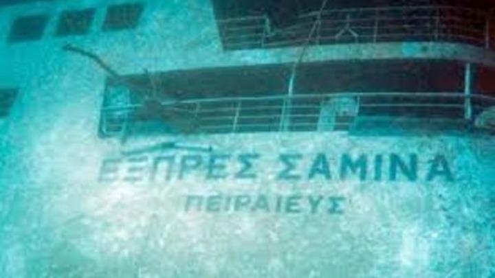 Πλακιωτάκης: Να ξεκινήσουν άμεσα οι διαδικασίες για την ανέλκυση του Εξπρές Σάμινα