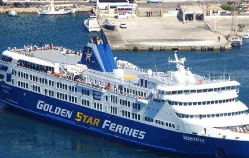 Μηχανική βλάβη σε πλοίο με 191 επιβάτες – Επιστρέφει στη Ραφήνα