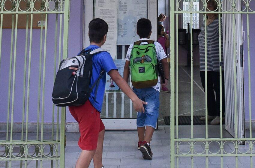 Επιστροφή στα σχολεία: Δύο σενάρια για το πώς θα λειτουργήσουν