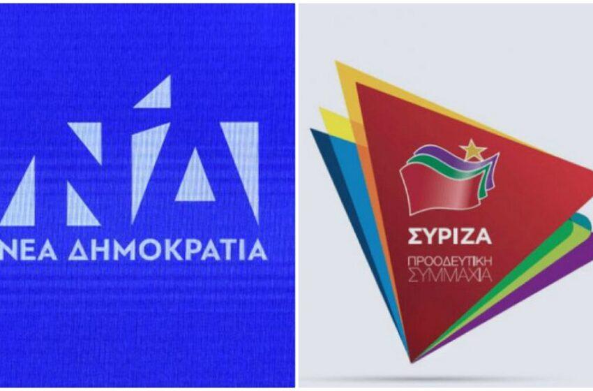 Νέα δημοσκόπηση ALCO: Η διαφορά ΝΔ – ΣΥΡΙΖΑ – 64% υποστηρίζει πως οι αποφάσεις των ειδικών επηρεάζονται από την κυβέρνηση