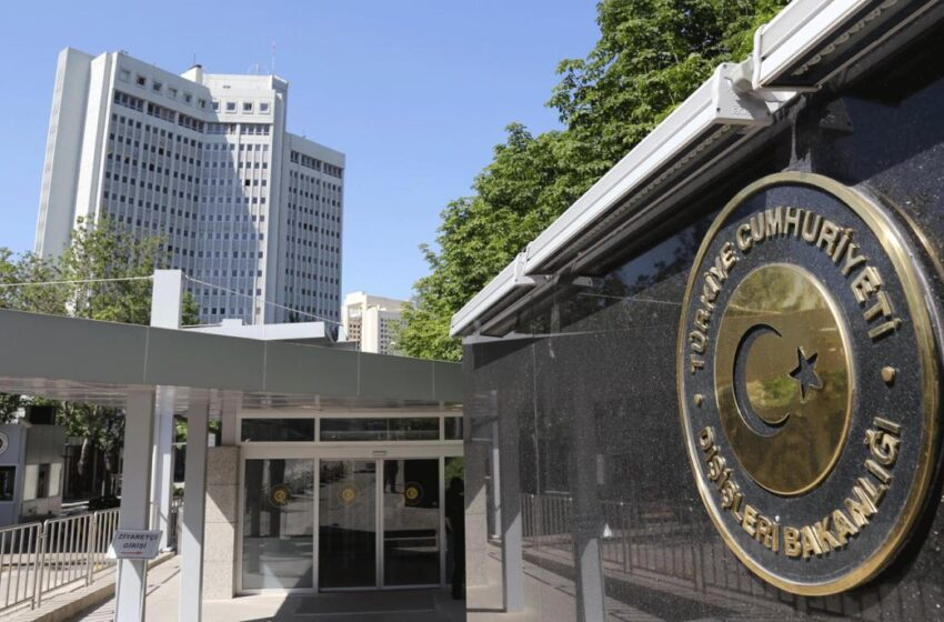 "EUMED: Προκλητική αντίδραση της Άγκυρας στη διακήρυξη των ""9"""