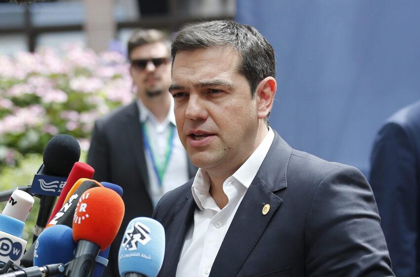 Αλ. Τσίπρας: Οφείλετε να αποτρέψετε το Oruc Reis να κάνει έρευνες εντός ελληνικής υφαλοκρηπίδας