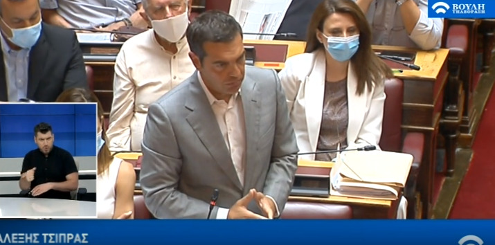 ΒΟΥΛΗ LIVE Δευτερολογία του Αλ. Τσίπρα στη Βουλή