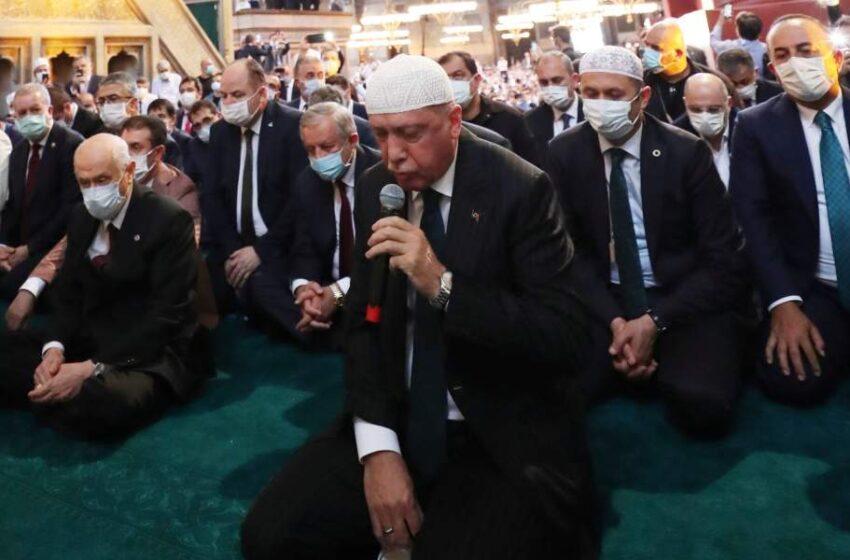 Ερντογάν: Κάποιοι δυσκολεύονται να «χωνέψουν» ότι η Αγιά – Σοφιά είναι τουρκικό έδαφος