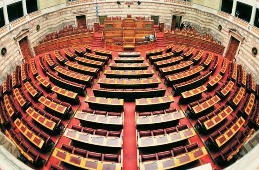 ΒΟΥΛΗ LIVE Συζήτηση και ψηφοφορία για το πόρισμα της προανακριτικής