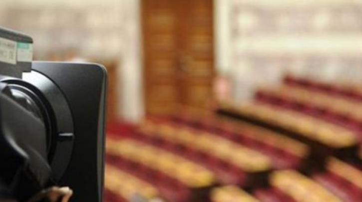 Ολομέλεια: Απορρίφθηκε το αίτημα αντισυνταγματικότητας από ΣΥΡΙΖΑ-Μερα25