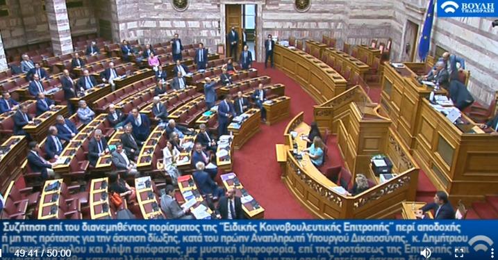 Επεισόδιο στη Βουλή – Διεκόπη η συνεδρίαση