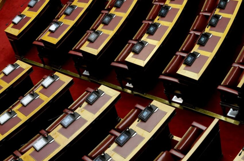 ΒΟΥΛΗ LIVE Ψηφίζεται το ν/σ για την ιδιωτική εκπαίδευση