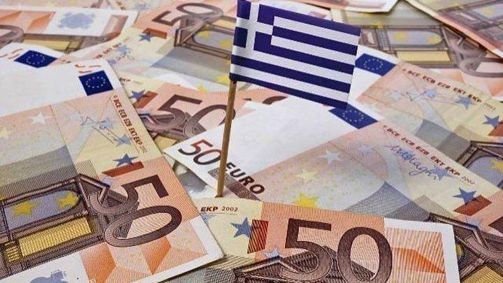 Υποχώρησε η απόδοση των ελληνικών 10ετών ομολόγων