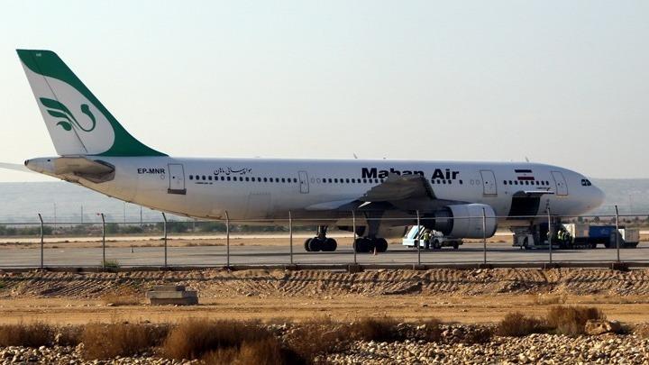 Δικαίωμα προσφυγής για τους επιβάτες αεροπλάνου του Ιράν που παρενοχλήθηκε από μαχητικό των ΗΠΑ