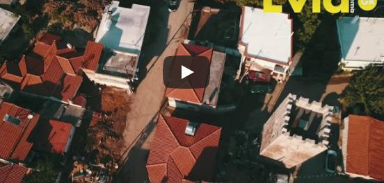 Εύβοια: Αυτή είναι η εικόνα μετά τις φονικές πλημμύρες (βίντεο από drone)